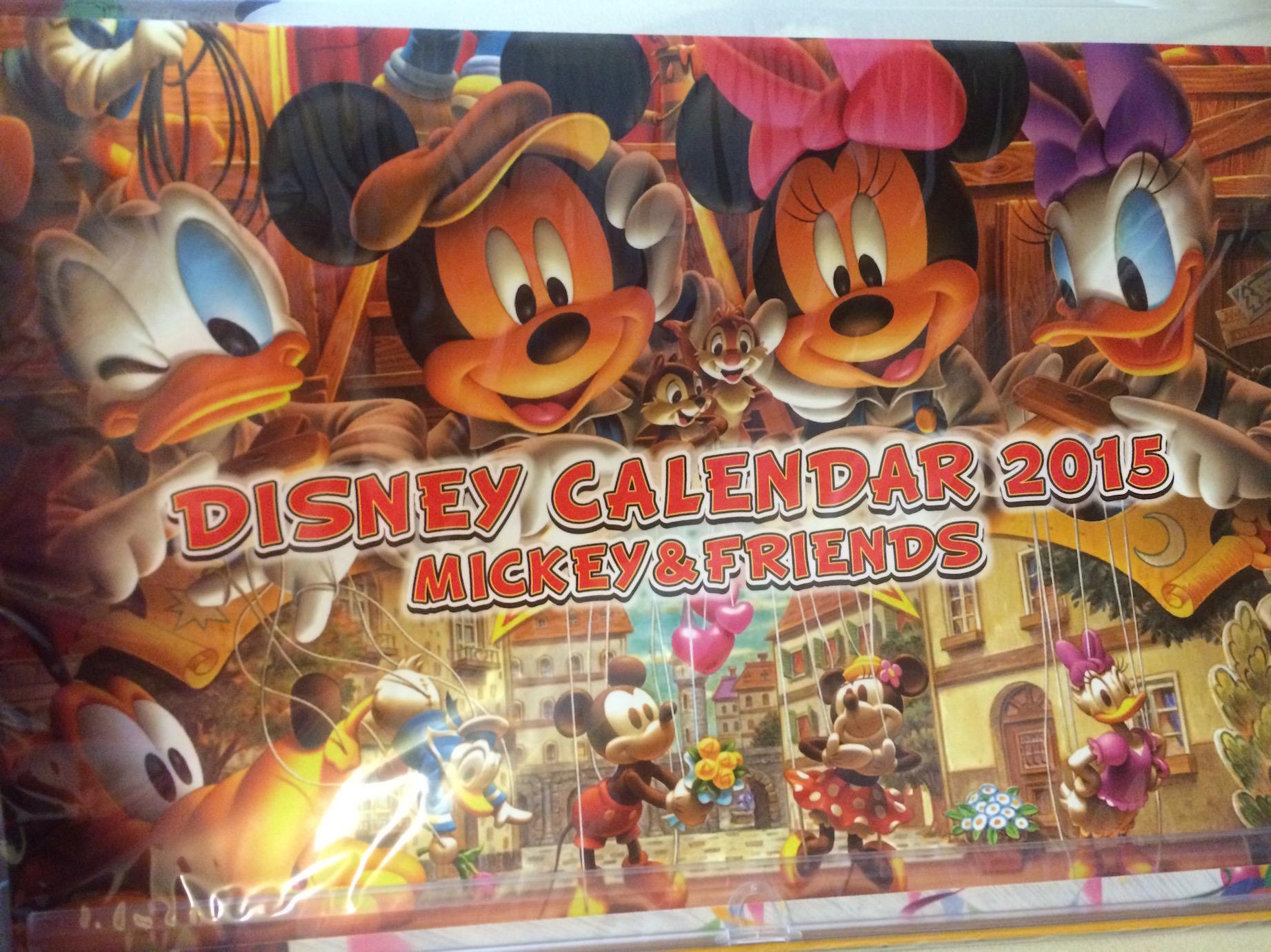 ディズニーストア グッズ カレンダー2015☆